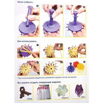 Аксессуары Hemline Устройство для вязания (фото, вид 1)