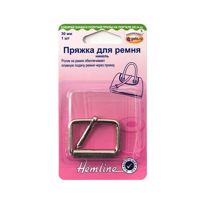 Аксессуары Hemline Пряжка для сумочного ремня, с язычком, 30 мм