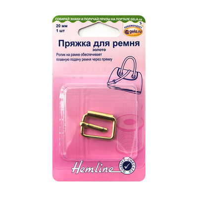 Аксессуары Hemline Пряжка для сумочного ремня, с язычком, 20 мм