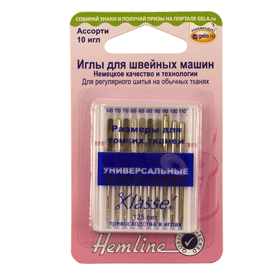 Аксессуары Hemline Иглы для швейных машин универсальные, 60-110