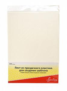 Аксессуары Hemline Лист из прозрачного пластика для создания шаблона, 2 шт