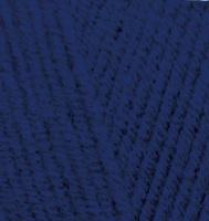 Пряжа Alize Lana Gold (49% шерсть, 51% акрил) 5х100г/240м цв.590 т.синий