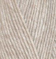 Пряжа Alize Lana Gold 800 (49% шерсть, 51% акрил) 5х100г/800м цв.152 бежевый меланж