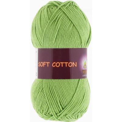 Пряжа Vita Cotton Soft Cotton 1805