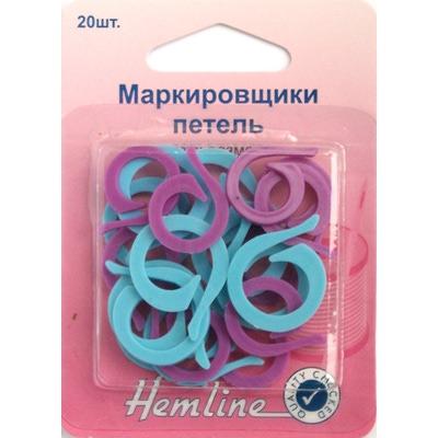 Аксессуары Hemline Маркировщики петель