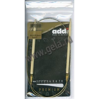 Спицы Addi Круговые бамбуковые 5.5 мм / 80 см