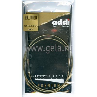 Спицы Addi Круговые супергладкие 5.5 мм / 100 см