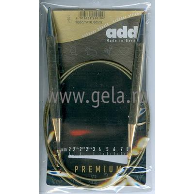 Спицы Addi Круговые супергладкие 10 мм / 100 см