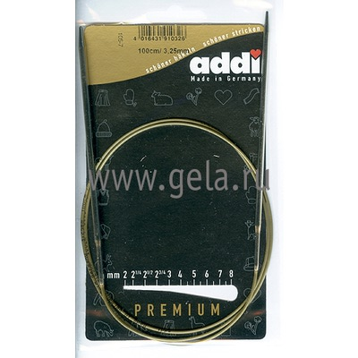 Спицы Addi Круговые супергладкие 3.25 мм / 100 см