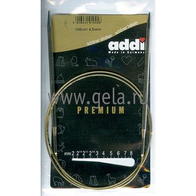Спицы Addi Круговые супергладкие никелевые 4.5 мм / 100 см