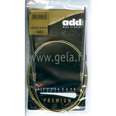 Спицы Addi Круговые супергладкие 6 мм / 100 см