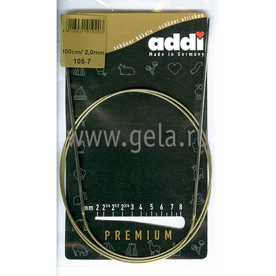 Спицы Addi Круговые супергладкие 2 мм / 100 см