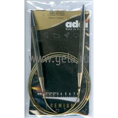 Спицы Addi Круговые супергладкие 9 мм / 120 см