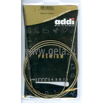 Спицы Addi Круговые супергладкие 3 мм / 120 см
