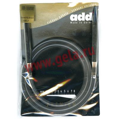 Спицы Addi Круговые супергладкие никелевые 12 мм / 120 см