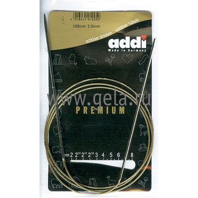 Спицы Addi Круговые супергладкие 2.5 мм / 120 см