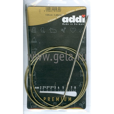 Спицы Addi Круговые супергладкие 3.25 мм / 120 см