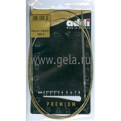 Спицы Addi Круговые супергладкие никелевые 3.5 мм / 120 см