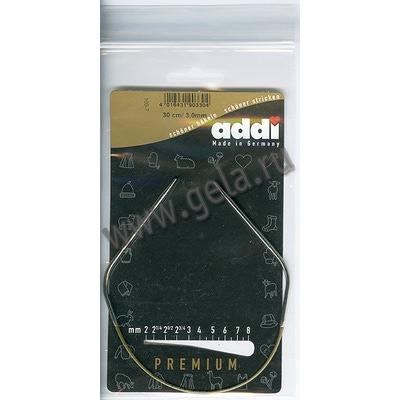 Спицы Addi Круговые супергладкие 3 мм / 30 см