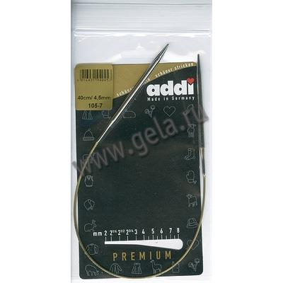 Спицы Addi Круговые супергладкие 4.5 мм / 40 см