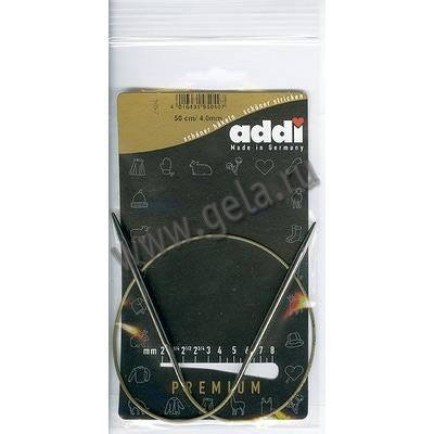 Спицы Addi Круговые супергладкие 4 мм / 50 см