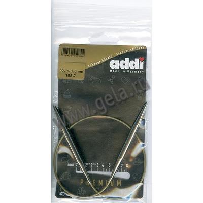 Спицы Addi Круговые супергладкие 7 мм / 50 см