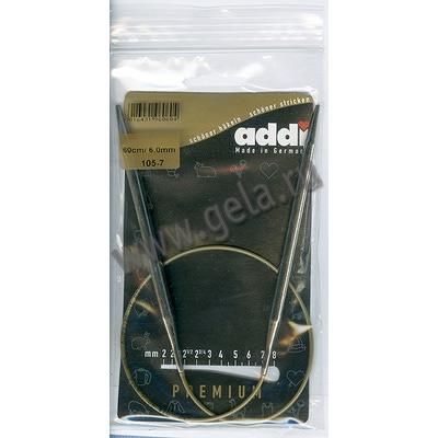 Спицы Addi Круговые супергладкие никелевые 6 мм / 60 см