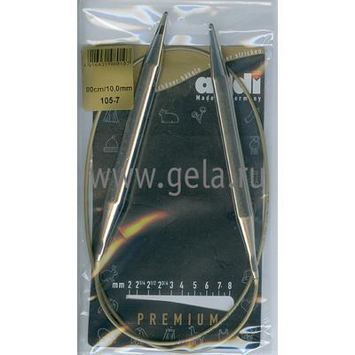 Спицы Addi Круговые супергладкие никелевые 10 мм / 80 см