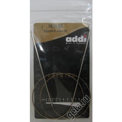 Спицы Addi Круговые супергладкие 2.25 мм / 80 см
