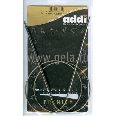 Спицы Addi Круговые супергладкие 3.25 мм / 80 см