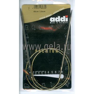Спицы Addi Круговые супергладкие 3.5 мм / 80 см