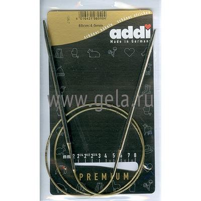 Спицы Addi Круговые супергладкие никелевые 4 мм / 80 см