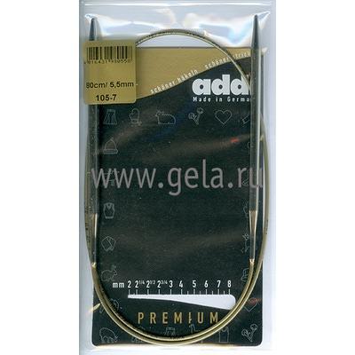 Спицы Addi Круговые супергладкие никелевые 5.5 мм / 80 см