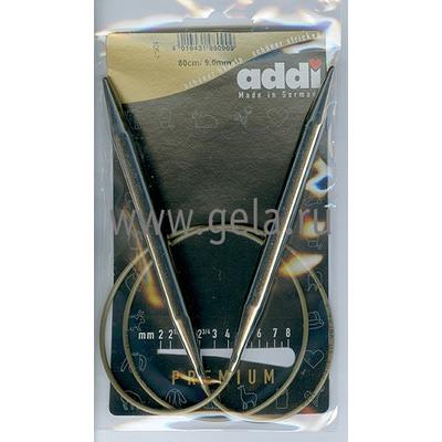Спицы Addi Круговые супергладкие 9 мм / 80 см