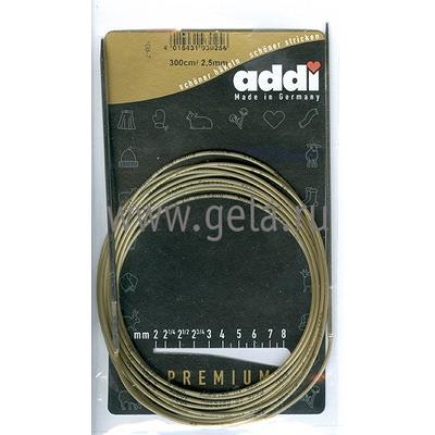 Спицы Addi Круговые супергладкие экстрадлинные никелевые 2.5 мм / 300 см