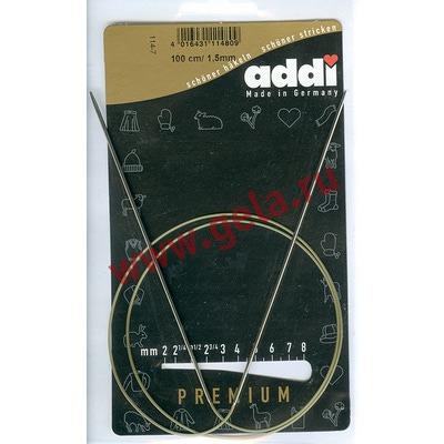 Спицы Addi Круговые супергладкие экстратонкие 1.5 мм / 100 см