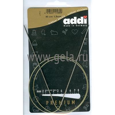 Спицы Addi Круговые супергладкие экстратонкие 1.5 мм / 80 см