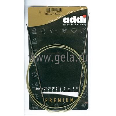 Спицы Addi Круговые супергладкие экстратонкие 1.5 мм / 120 см