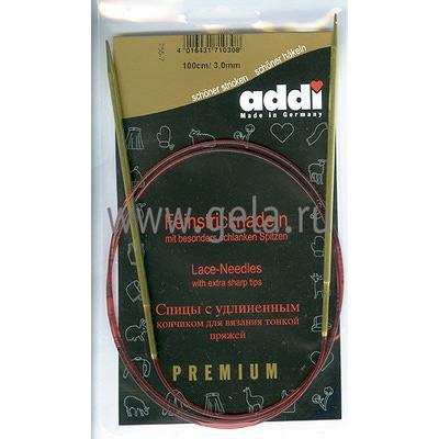 Спицы Addi Круговые с удлиненным кончиком позолоченные 3 мм / 100 см