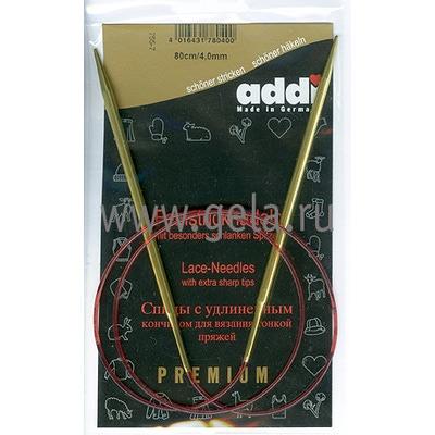 Спицы Addi Круговые с удлиненным кончиком позолоченные 4 мм / 80 см