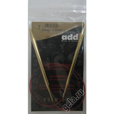 Спицы Addi Круговые с удлиненным кончиком позолоченные 6.5 мм / 80 см