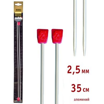 Спицы Addi Прямые алюминиевые 2.5 мм / 35 см