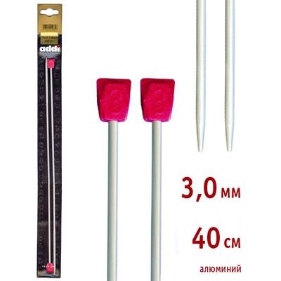 Спицы Addi Прямые алюминиевые 3 мм / 40 см