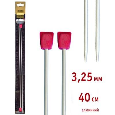 Спицы Addi Прямые алюминиевые 3.25 мм / 40 см