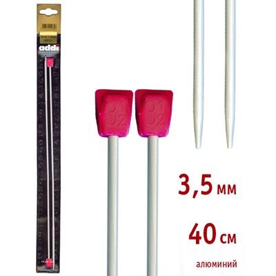 Спицы Addi Прямые алюминиевые 3.5 мм / 40 см