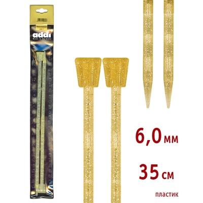 Спицы Addi Прямые пластиковые 6 мм / 35 см