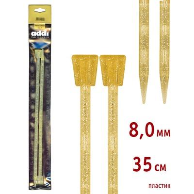 Спицы Addi Прямые пластиковые 8 мм / 35 см
