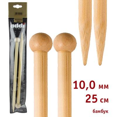 Спицы Addi Прямые бамбуковые 10 мм / 25 см