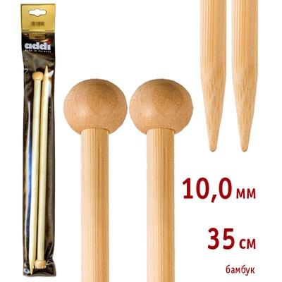 Спицы Addi Прямые бамбуковые 10 мм / 35 см
