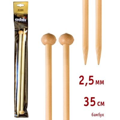 Спицы Addi Прямые бамбуковые 2.5 мм / 35 см